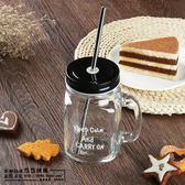 售完即止-韓國創意梅森杯玻璃杯帶蓋 個性公雞水杯吸管飲料杯果汁杯子6-15(庫存清出S)