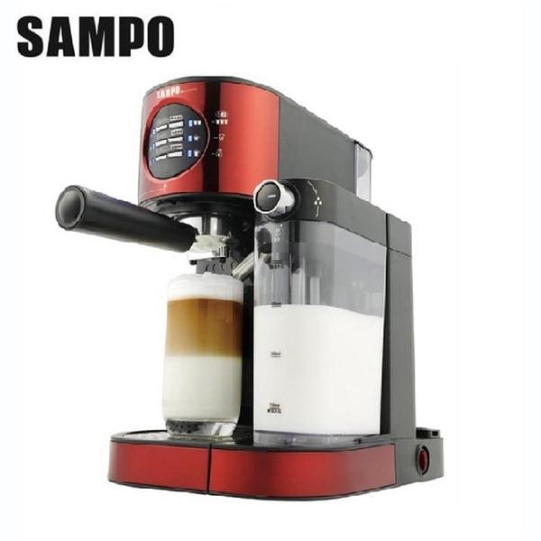 【南紡購物中心】【SAMPO聲寶】 義大利進口義式濃縮奶泡咖啡機(HM-L17201CL)