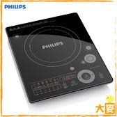 【飛利浦】智慧變頻薄型電磁爐 HD4991/HD-4991