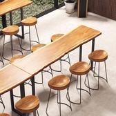 吧台桌 原木自然邊吧台桌家用鐵藝實木靠牆桌美式長條桌咖啡奶茶桌椅組合 【快速出貨八五折】