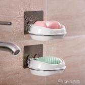 雙層衛生間肥皂盒創意免打孔瀝水香皂盒浴室吸盤肥皂架壁掛置物架 CIYO黛雅