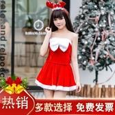 聖誕服裝 聖誕節服裝女性感成人兔女郎cos舞會酒吧聖誕老人衣服ds演出衣服【快速出貨】