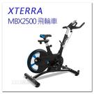 XTERRA MBX2500 飛輪競賽車...