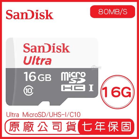 SANDISK 16G ULTRA microSD 80MB/S UHS-I C10 記憶卡 原廠公司貨 16GB 白灰