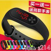 (買一送一只要214)LED兒童手錶韓版時尚潮流運動夜光防水電子錶 【黑色現貨】maji
