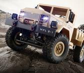 軍用卡車 遙控軍卡 模型 軍用運輸 軍事車 攀爬車 越野車