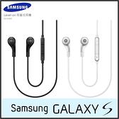 SAMSUNG 原廠 Level-in 高音質耳塞式耳機/EO-IG900/3.5mm/東訊/S2 I9100/S3 I9300/S4 I9500/S5 I9600/S6 Edge/mini