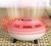 暖風機家用 電暖氣五面取暖器小太陽全方位熱風機立式電暖器 220V 新品全館85折