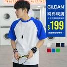 棒球T GILDAN經銷商 美國棉 情侶裝 接色棒球短袖T恤 76500型【GD76500】
