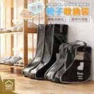 不織布防塵長靴短靴收納袋 居家旅行靴袋靴套 靴子保潔防霉 2款可選【YX022】《約翰家庭百貨