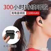 華為藍芽耳機無線榮耀10迷你p20 p10 p9 mate 9pro 10pro適用 溫暖享家
