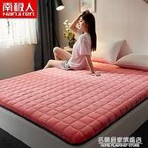 床墊軟墊硬墊褥子墊被加厚床褥薄薄款1.5m墊子雙人家用1.8米x2.0 NMS名購新品
