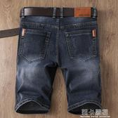 夏季薄款男士修身黑色牛仔短褲男大碼5五分褲中褲馬褲牛仔褲潮流   莉卡嚴選