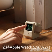適用于Apple Watch5充電支架蘋果手錶充電器底座創意充電線收納盒 格蘭小舖