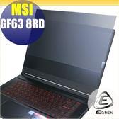 【Ezstick】MSI GF63 8RD 筆記型電腦防窺保護片 ( 防窺片 )