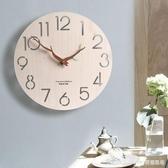 創意時鐘靜音鐘錶客廳臥室家用時尚免打孔歐式北歐掛鐘現代簡約木 YTL LannaS