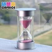 快速出貨 沙漏沙漏計時器兒童防摔時間【2021鉅惠】