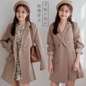 MIUSTAR 雙釦單口袋後百褶墊肩洋裝式西裝外套(共2色)【NH2418】預購