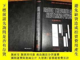 二手書博民逛書店Gauge罕見Theories and Neutrino Phy
