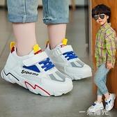 兒童運動鞋2020春秋新款女童網面透氣厚底休閒單鞋男童潮流老爹鞋  一米陽光