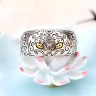 道教用品法器天眼銀戒指辟邪開光護身符道教飾品指環開口道教戒指