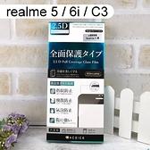 【ACEICE】滿版鋼化玻璃保護貼 realme 5 / 6i / C3 (6.5吋) 黑