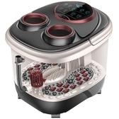 足浴盆深桶按摩洗腳盆全自動電動加熱泡腳機熏蒸足浴器家用 9號潮人館