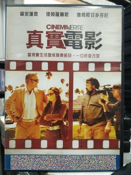 挖寶二手片-G48-002-正版DVD-電影【真實電影】-提姆羅賓斯 黛安蓮恩 詹姆斯甘多芬尼 湯瑪斯戴克(