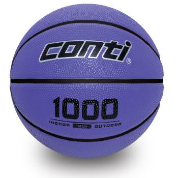 耐磨深溝橡膠籃球(7號球) 紫