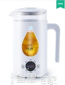 特賣電熱水杯養生杯電熱水杯多功能便攜小型旅行電煮壺迷你宿舍煮粥神器電燉杯
