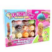 仿真冰激凌疊疊樂疊塔霜淇淋兒童幼兒早教益智玩具【新店開張8折促銷】