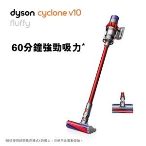 Dyson V10 fluffy SV12無線吸塵器(紅)登錄贈禮券