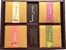 送禮佳品首選【春の喜 禮盒】無糖最健康 養生茶果乾禮盒-一次擁有 最佳伴手禮 附精美提袋