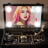 化妝箱手提專業帶燈大容量紋繡工具箱化妝師跟箱美妝鏡 巴黎春天