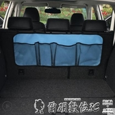 車載後備箱汽車收納箱車載后備箱儲物箱車內整理箱收納盒車用置物箱用品LX愛麗絲