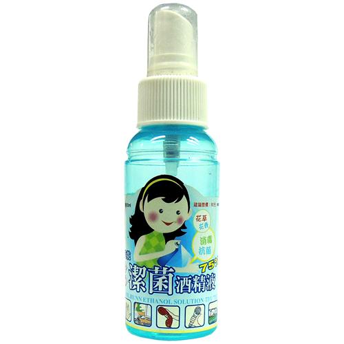 酒精液(80ml/罐)附噴頭-天乾潔菌75%藥用酒精-5罐