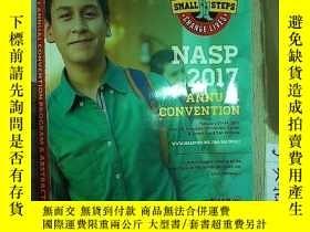 二手書博民逛書店NASP罕見2017 ANNUAL CONVENTION 大16