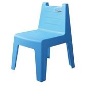 HOUSE 學童椅-藍(44x40x57.5cm)【愛買】