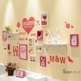 照片墻 客廳心形照片墻歐式裝飾創意愛心臥室相片框掛墻相框墻組合連體掛XW  一件免運