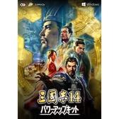 PC 版 電腦實體版 三國志 14 with 威力加強版 中文版 一般版 含主程式【預購12/10】