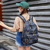 尼龍後背包-印花防潑水大容量輕盈男女雙肩包3色73ya16【巴黎精品】