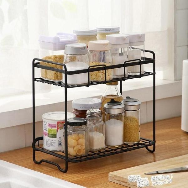 廚房置物架碗櫃多層瀝水儲物架子調料用品家用大全臺面收納碗神器 ATF 夏季新品