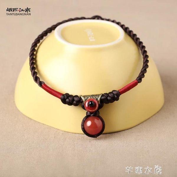 短款鎖骨項鍊民族風紅瑪瑙頸鍊簡約復古裝飾品女配飾 芊惠衣屋