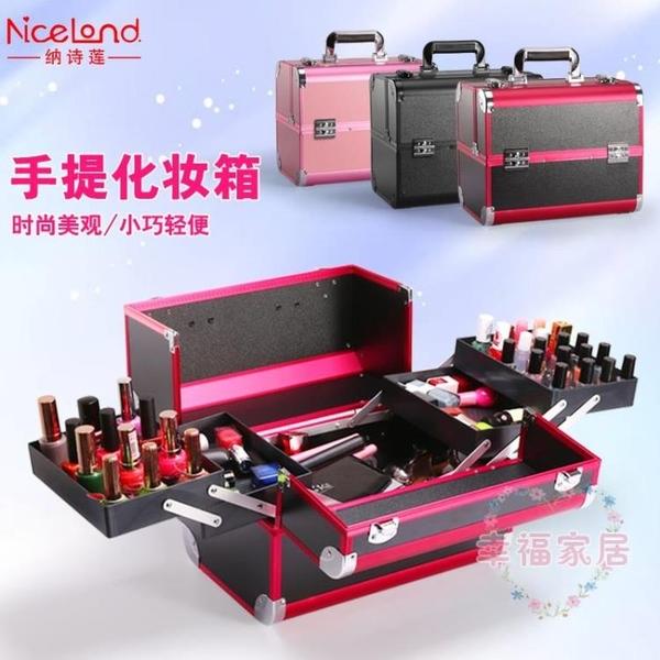 大號專業化妝包手提美甲紋繡半永久工具箱化妝箱