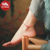 鳳凰涅磐腳鍊女鈴鐺古風有聲音紅繩宮鈴腳鍊子女款性感復古腳踝鍊