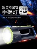 手電筒 康銘手電筒家用強光遠射超亮探照燈戶外手提燈巡邏LED大容量充電 米家