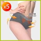 全方位機能美臀褲 5件 超值優惠組
