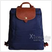 LONGCHAMP 經典Pliage®摺疊款式造型雙肩後背包(藍)