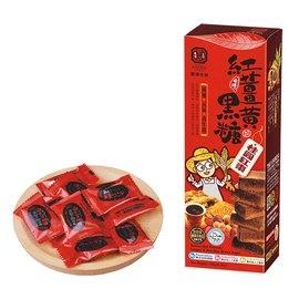 豐滿生技~紅薑黃黑糖(桂圓紅棗)180公克/盒~特惠中~