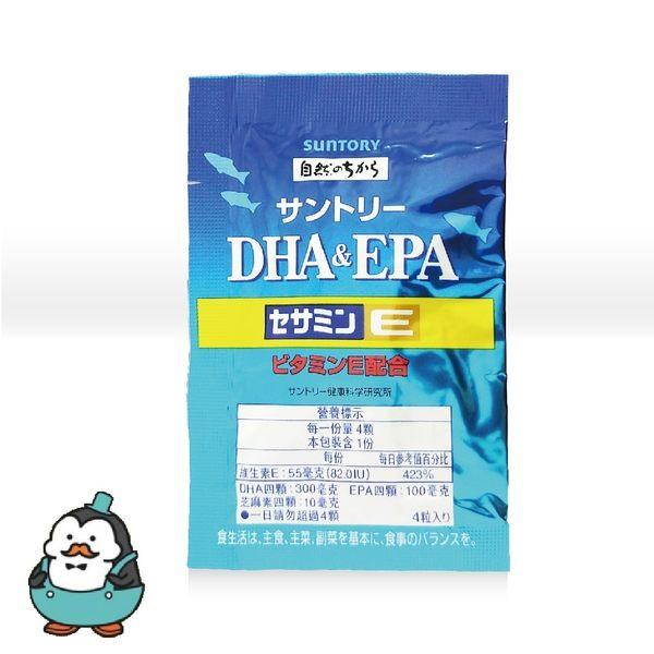 三得利 魚油 DHA&EPA+芝麻明E 3包*10 隨身包 效期2020/01